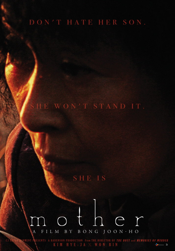 <Mother> Poster