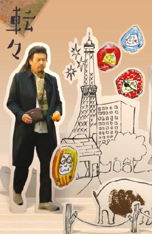 <텐텐> 티저 포스터